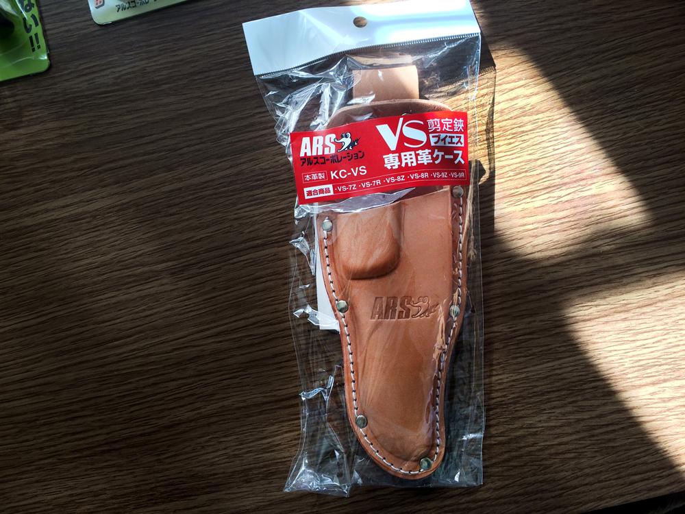 item-161104